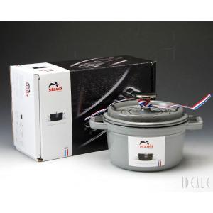 ストウブ ココット ラウンド(ロンド) 14cm グラファイトグレー 18 両手鍋|ideale