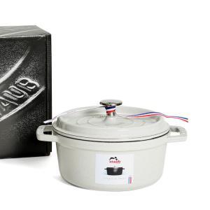 ストウブ ココット ラウンド 18cm カンパーニュ (ホワイトトリュフ) 両手鍋|ideale