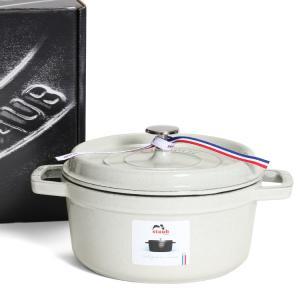 ストウブ ココット ラウンド 22cm カンパーニュ (ホワイトトリュフ) 両手鍋|ideale