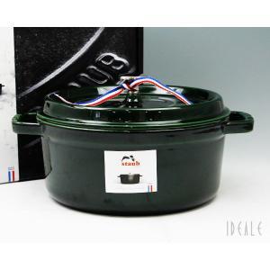 ストウブ staub ココット ラウンド(ロンド) 24cm バジルグリーン(マジョリカグリーン) 85 両手鍋 [AutumnSale]|ideale