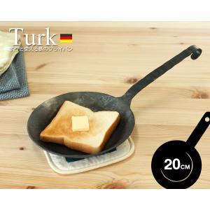 ターク クラシックフライパン 20cm TURK