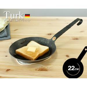 ターク クラシックフライパン 22cm TURK