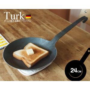 ターク クラシックフライパン 24cm TURK