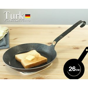 ターク クラシックフライパン 26cm TURK