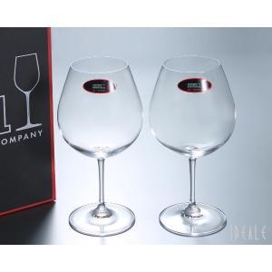 【リーデル VINUM(ヴィノム) 6416/7 ブルゴーニュ ペア グラス ワイングラス セット ...