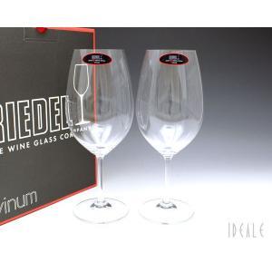 リーデル RIEDEL VINUM(ヴィノム) 6416/30 シラー ペア|ideale