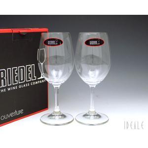 リーデル RIEDEL OUVERTURE(オヴァチュア) 6408/5 ホワイトワイン ペア [1709セール]|ideale
