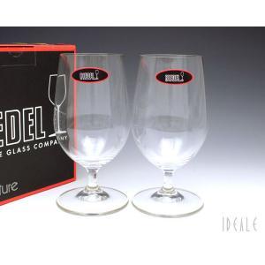 リーデル RIEDEL OUVERTURE(オヴァチュア) 6408/11 ビールグラス ペア|ideale
