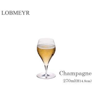 ロブマイヤー バレリーナ 1276204 シャンパンチューリップD トラベラー2 270ml H14.8cm Lobmeyr Ballerina ideale