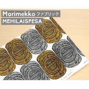 マリメッコ メヒライスペサ コットンファブリック(生地) ホワイト (30cm以上から10cm単位で切売) [ネコポス対応可(100cmまで)][ネコポスなら送料無料]|ideale