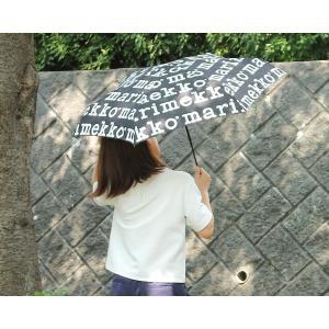 最大9%OFFクーポン配布中/22日限定 マリメッコ マリロゴ 折り畳み傘 ブラック marimek...