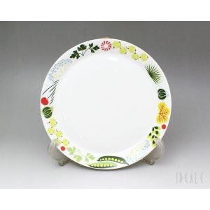 ロールストランド Rorstrand クリナラ 202419 プレート/お皿 23cm|ideale