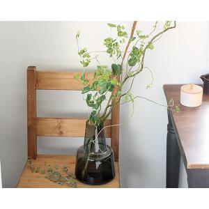 ホルムガード フローラ ベース 24cm ミディアム スモーク Holmegaard Flora v...