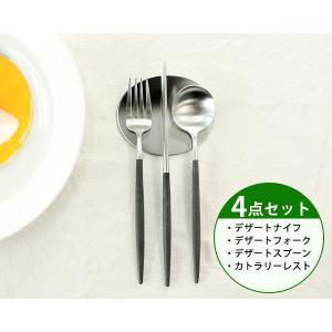 <4点セット>クチポール ゴア ブラック デザート3点(デザートナイフ・デザートフォーク・デザートスプーン)&カトラリーレスト1点 Cutipol GOA ideale