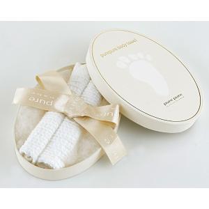 ORIM(オリム) pure pure(ピュアピュア) ボディタオル2枚セット ギフトボックス入り RM-1300|ideale
