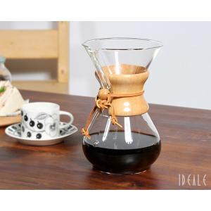 ケメックス CHEMEX コーヒーメーカー 6カップ用 CM-6A 22cm|ideale