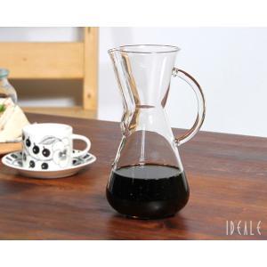 3カップ用 箱入りケメックス(CHEMEX) ガラスハンドル コーヒーメーカー(コーヒーメーカー)(ワイン(=750ml)8本と同梱可)の商品画像|ナビ