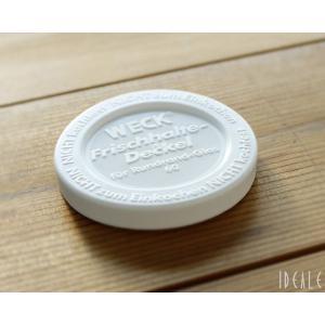 ウェック プラスティックカバー WE007 直径Sサイズ ideale
