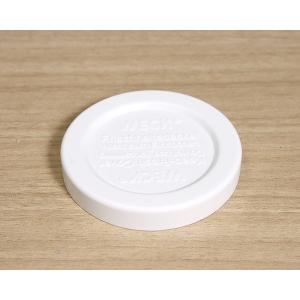 ウェック プラスティックカバー 直径XSサイズ WE026 WECK ideale