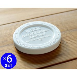 ウェック 一時保存セット プラスティックカバー WE007 直径Sサイズ 6個 ideale