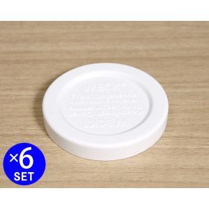 ウェック 一時保存セット プラスティックカバー 直径XSサイズ WE026 6個 WECK ideale