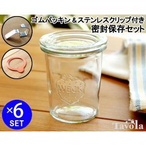 ウェック モールドシェイプ WE760 ガラスキャニスター 160ml 直径S 6個 & ゴムパッキン S用 6個 & ステンレスクリップ 12個 ideale