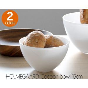 選べる2色 ホルムガード コクーン ボウル 15cm Holmegaard Cocoon bowl|ideale