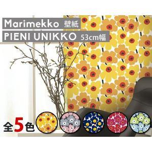 選べる5色 マリメッコ ピエニウニッコ 壁紙 幅53cm marimekko PIENI UNIKKO Marimekko4(限定シリーズ)(他の商品との同梱不可)|ideale