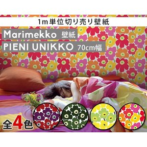 選べる4色 マリメッコ ピエニウニッコ 壁紙 幅70cm (1m単位で切り売り) marimekko...