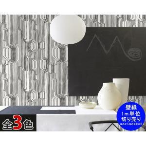 選べる3色 マリメッコ フレクヴェンッシ 壁紙 幅70cm (1m単位で切り売り) marimekk...