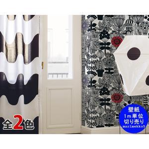 選べる2色 マリメッコ リントゥコト 壁紙 幅70cm (1m単位で切り売り) marimekko ...