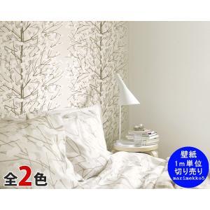 選べる2色 マリメッコ ルミマルヤ 壁紙 幅70cm (1m単位で切り売り) marimekko U...