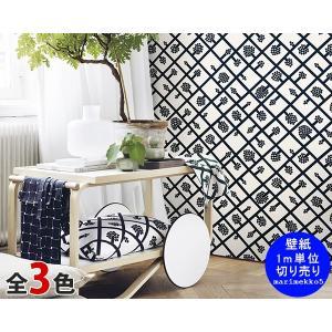 選べる3色 マリメッコ スパルイェ 壁紙 幅70cm (1m単位で切り売り) marimekko U...