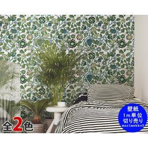 選べる2色 マリメッコ ピエニティアラ 壁紙 幅70cm (1m単位で切り売り) marimekko...