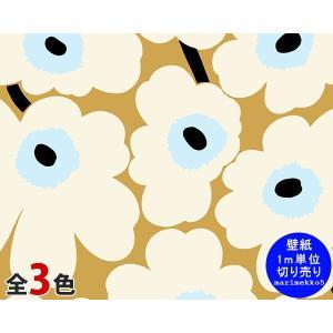 選べる3色 マリメッコ ウニッコ 壁紙 幅70cm (1m単位で切り売り) marimekko UN...