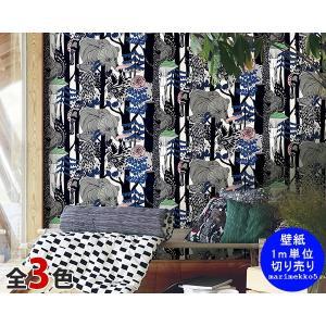 選べる3色 マリメッコ ヴェルイェクセトゥ 壁紙 幅70cm (1m単位で切り売り) marimek...