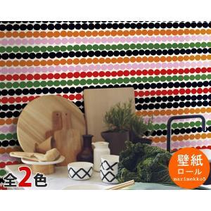 選べる2色 マリメッコ ラシィマット 壁紙 幅70cm marimekko UNIKKO Marim...