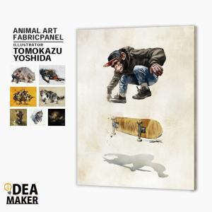 インテリア 雑貨 ファブリックボード アートパネル おしゃれ アニマルアート 動物|ideamaker