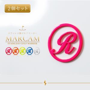 【golfmarker03-2】ゴルフマーカー MARCAM マーカム ボールマーカー 名入れ おしゃれ 柄 デザイン プレゼント コンペ 景品 【2個セット】父の日|ideamaker