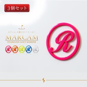 【golfmarker03-3】ゴルフマーカー MARCAM マーカム ボールマーカー 名入れ おしゃれ 柄 デザイン プレゼント コンペ 景品 【3個セット】父の日|ideamaker