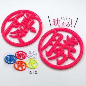 【golfmarker04】ゴルフマーカー MARCAM マーカム KANJI 日本製 ボールマーカー 名入れ おしゃれ デザイン プレゼント コンペ 景品 父の日 一文字 漢字|ideamaker