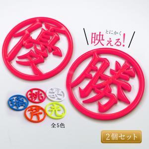 【golfmarker04-2】ゴルフマーカー MARCAM マーカム KANJI【2個セット】 日本製 ボールマーカー 名入れ おしゃれ デザイン プレゼント コンペ 景品 父の日 漢字|ideamaker