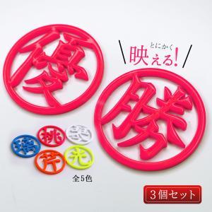 【golfmarker04-3】ゴルフマーカー MARCAM マーカム KANJI【3個セット】 日本製 オーダーメイド 名入れ おしゃれ デザイン プレゼント コンペ 景品 父の日 漢字|ideamaker