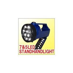 7灯+5灯LEDスタンドハンドライト★2通りの使い方が出来る便利なライト★停電時にも|ideashopshowa