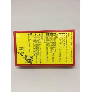 爆竹(バクチク)牡丹紅炮20連10束入り×1箱|ideashopshowa|04