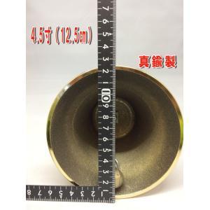 手振鈴 4.5寸 洋鈴(洋りん)真鍮製 24cm|ideashopshowa|03