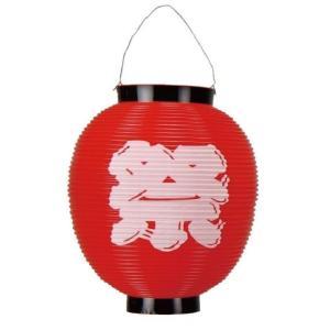 祭提灯 ポリ提灯 8寸丸 祭印刷 両面祭文字入りちょうちん|ideashopshowa|05