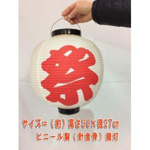 ビニール祭提灯(ちょうちん)尺丸 小さく畳める提灯|ideashopshowa|02