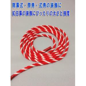 紅白ロープ(紅白紐)太さ6mm (m単位で切り売り)アクリル製|ideashopshowa|02