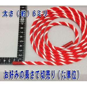 紅白ロープ(紅白紐)太さ6mm (m単位で切り売り)アクリル製|ideashopshowa|03